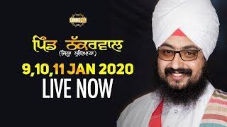 10Jan2020 Thakarwal Ludhiana Samagam - Dhadrianwalw