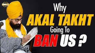 Kurali Diwan 28May2018 - Why Akal Takht is going to excommunicate us | Bhai Ranjit Singh Dhadrianwale