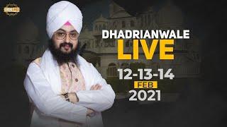 12 Feb 2021 Dhadrianwale Diwan at Gurdwara Parmeshar Dwar Sahib Patiala