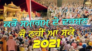 I will Stand by Myself | Bhai Ranjit Singh Dhadrianwale
