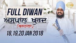 20 Jan 2018 - Day 3 - Aspal Khurad - Barnala | Dhadrian Wale