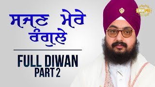 Part 2 - Sajjan Mere Rangle - Full Diwan | Bhai Ranjit Singh Dhadrianwale