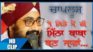 Chaploos September 2016 Full HD Dhadrianwale
