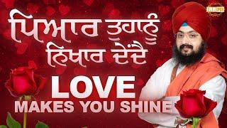 Love makes you Shine | Dhadrian Wale
