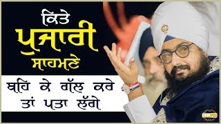 Talk to the priest and you would see | DhadrianWale