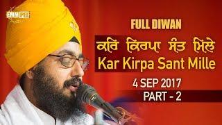 Part 2 - Kar Kirpa Sant Mille - 4 September 2017 - Rajpura | Bhai Ranjit Singh Dhadrianwale