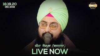20 Dec 2018 - Day 3 - Cheema Jodhpur - Barnala | Dhadrian Wale