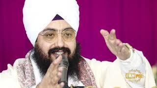 Kam Ta Aape Milu Je Dyan Deve | Bhai Ranjit Singh Dhadrianwale
