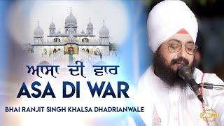 Full kirtan Asa Di Vaar | Bhai Ranjit Singh Dhadrianwale