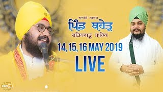 Baher - Fatehgarh Sahib - 14 May 2019 | DhadrianWale