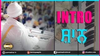 5_4_2017 - INTRO  Shaan -  Bhullar Heri Dhuri Sangrur Bhai Ranjit Singh Ji Khalsa | Bhai Ranjit Singh Dhadrianwale