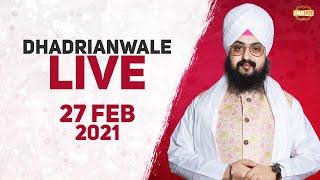 27Feb 2021 Dhadrianwale Diwan at Gurdwara Parmeshar Dwar Sahib Patiala