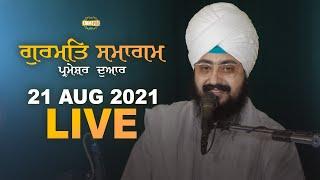 21 August 2021 Dhadrianwale Diwan at Gurdwara Parmeshar Dwar