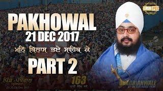 Part 2 - Man Bilas Bhaye Sahib Ke - 21 Dec 2017 - Pakhowal | Dhadrian Wale