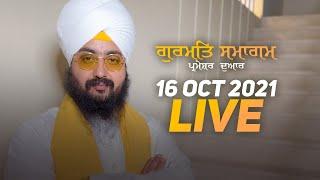 16 Oct 2021 Dhadrianwale Diwan at Gurdwara Parmeshar Dwar