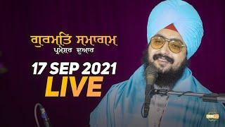 17 Sept 2021 Dhadrianwale Diwan at Gurdwara Parmeshar Dwar