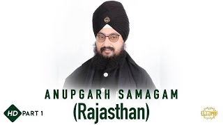 Anupgarh Samagam - Rajasthan 26 March 2019 - Part 1 | DhadrianWale
