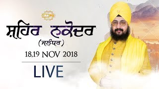 Day 1 - Nakodar - Jalandhar 18 Nov 2018 | Bhai Ranjit Singh Dhadrianwale