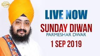 Guru Manyo Granth Chetna Samagam at G. Parmeshar Dwar Sahib 1Sep2019 | Bhai Ranjit Singh Dhadrianwale
