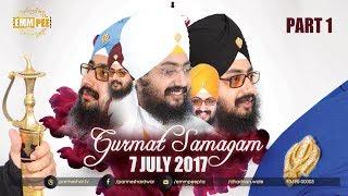 Part 1 - 7_7_2017  - Gurmat Samagam G_Parmeshar Dwar Sahib | Bhai Ranjit Singh Dhadrianwale