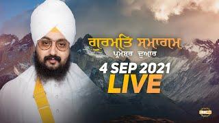 4 Sept 2021 Dhadrianwale Diwan at Gurdwara Parmeshar Dwar