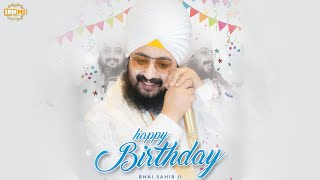 Happy Birthaday Bhai Sahib Ji | DhadrianWale
