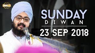Sunday Diwan - 23 September 2018 - Parmeshar Dwar Sahib | Bhai Ranjit Singh Dhadrianwale